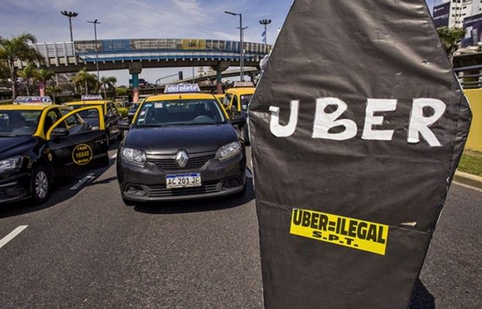Общество: Власти Колумбии запретили Uber