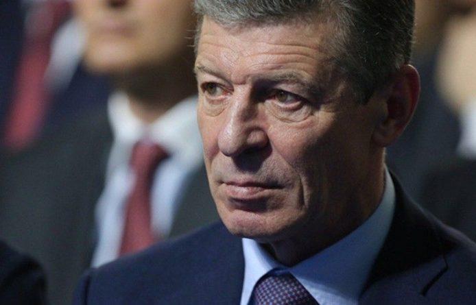 Общество: Козак отверг влияние санкций на переговоры с Киевом