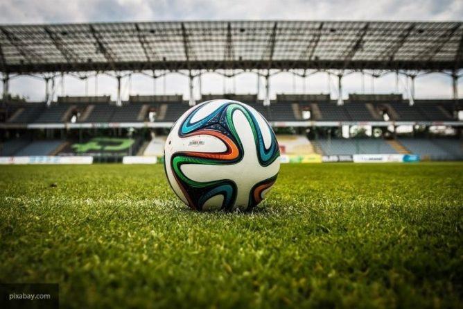 Общество: На стадионе «Уэмбли» установят камеры с высоким разрешением