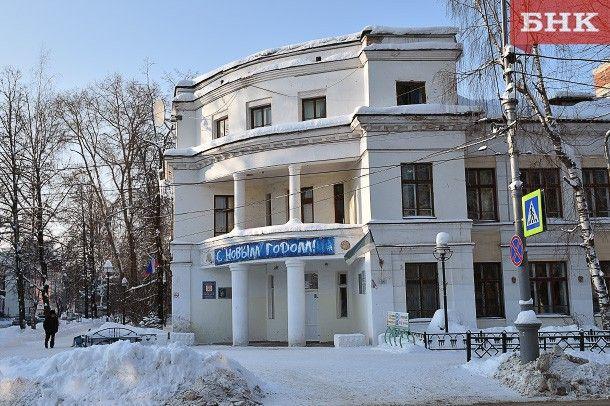 Общество: Головоломка БНК: собираем Пушкинскую гимназию в Сыктывкаре
