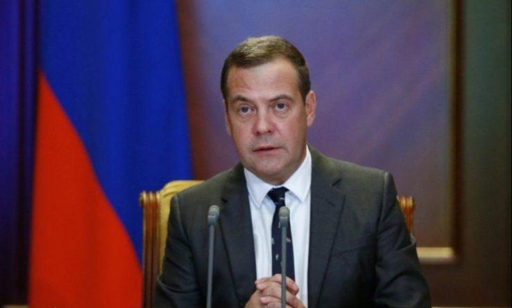 Общество: «Какая катастрофа?»: Медведев успокоил, что газопровод построят, несмотря на санкции