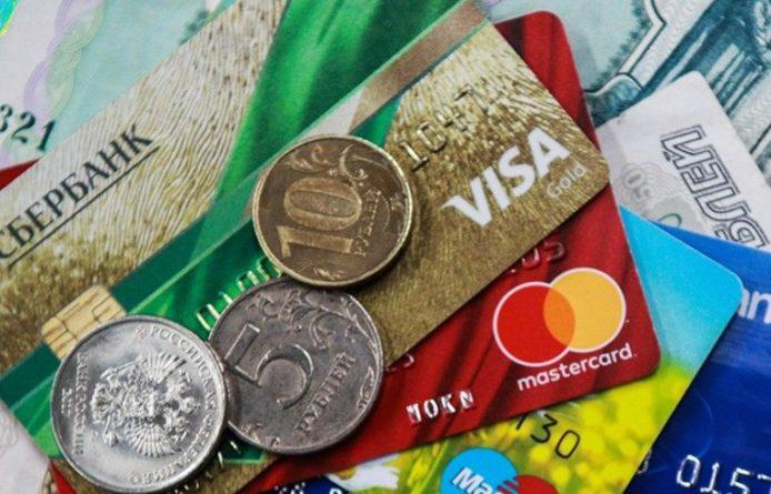 Общество: Mastercard: сбой в работе платёжных систем в Европе не затронул РФ