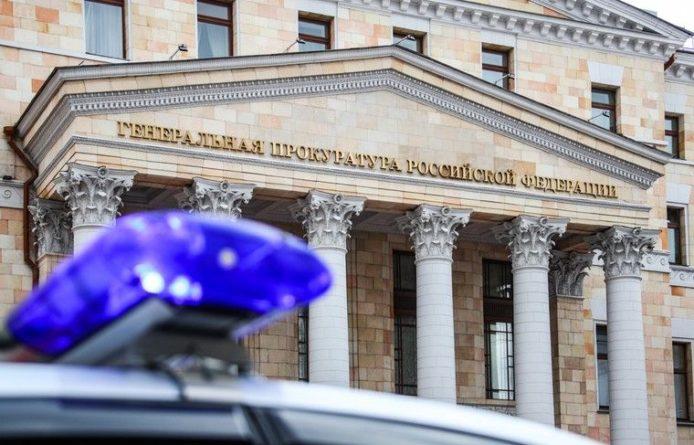 Общество: Генпрокуратура усомнилась в соразмерности наказания участнику списка Титова