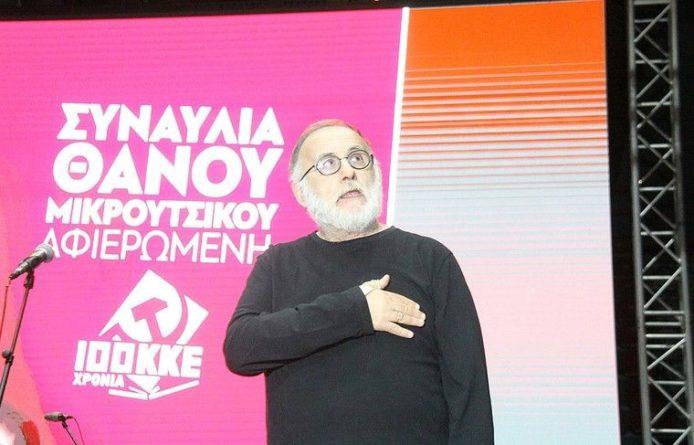 Общество: В Греции скончался композитор Танос Микруцикос