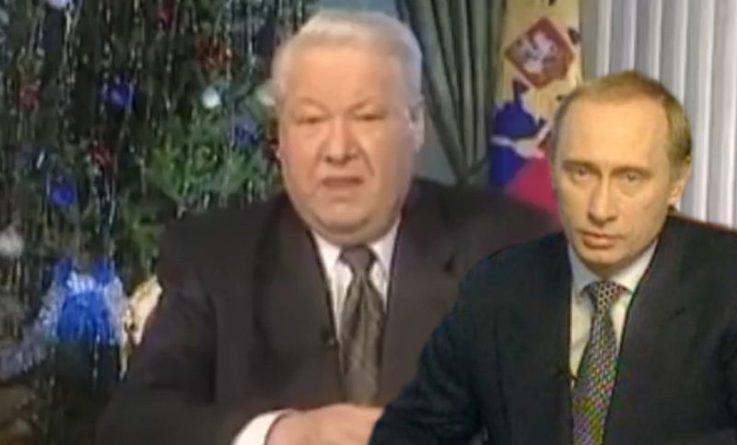 Общество: Календарь: 31 декабря - 20 лет назад Путин пришел к власти