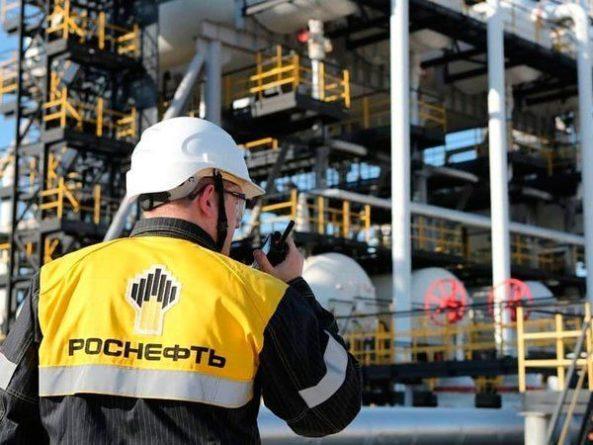 Общество: Лондонская биржа FTSE отметила «Роснефть»