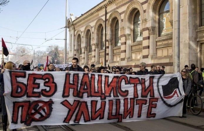 Общество: Полиция в Болгарии пресекла проведение факельного шествия неонацистов