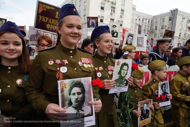 Общество: Политик призвал украинцев выходить на улицы 9 мая и праздновать День Победы