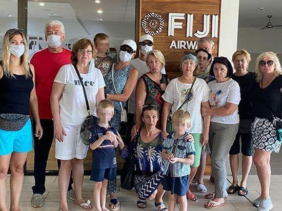 Общество: Застрявших на Фиджи российских пенсионеров кинули на огромные деньги