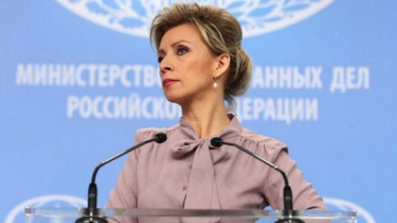 Общество: Захарова отреагировала на попытку США исключить СССР из числа победителей нацизма