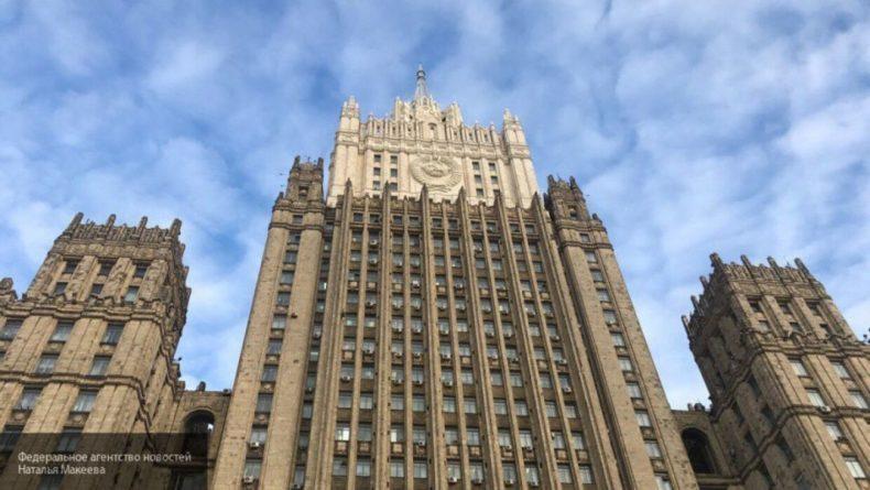 Общество: МИД РФ возмущен попытками Вашингтона исказить итоги Второй мировой войны