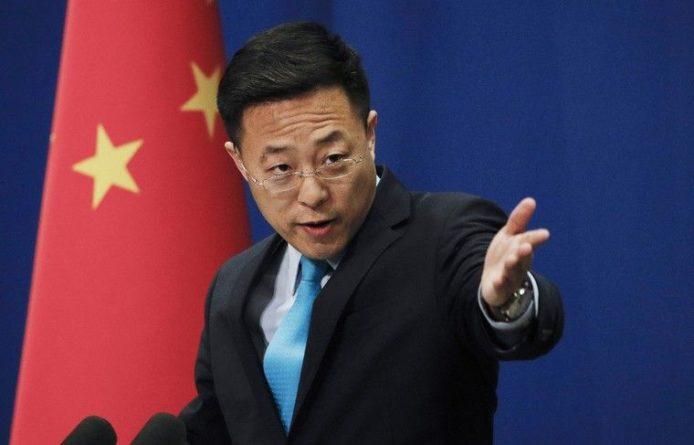 Общество: МИД КНР выступил против переписывания истории Второй мировой войны