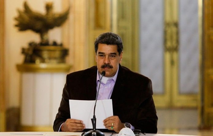 Общество: ЦБ Венесуэлы через суд пытается вернуть золотые слитки из Банка Англии
