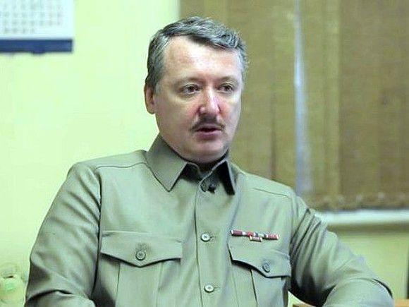 Общество: Стрелков взял на себя моральную ответственность за гибель пассажиров рейса MH17