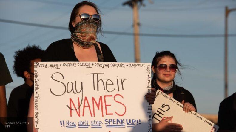 Общество: Манукян назвал массовые беспорядки в США запланированным элементом предвыборной гонки