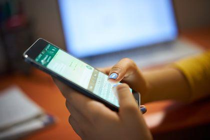 Общество: В работе WhatsApp произошел сбой