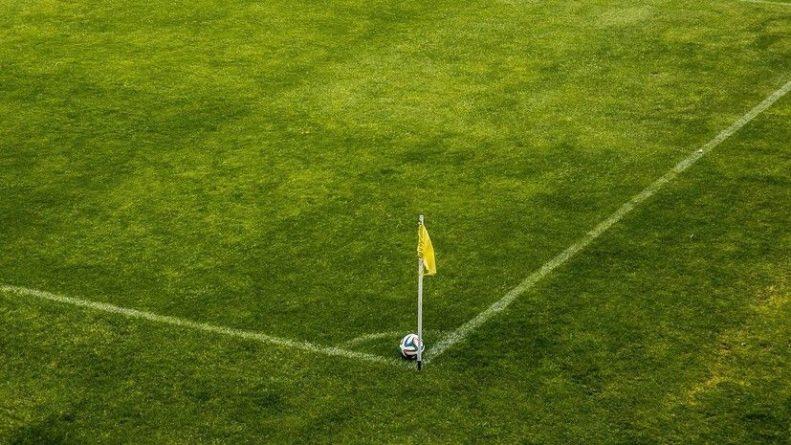 Общество: На тренировочной базе футбольного клуба «Монако» погиб рабочий