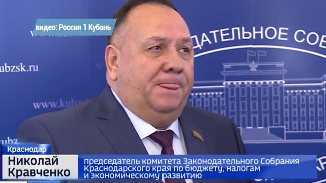 Общество: Глава бюджетного комитета ЗакС Кубани платил дочери зарплату ни за что