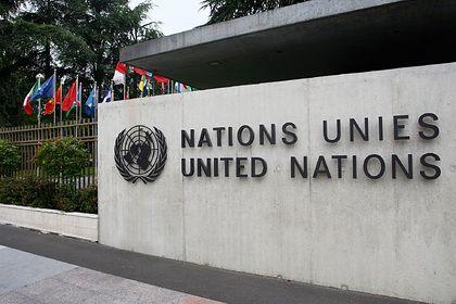 Общество: США предупредили Россию об изоляции в ООН