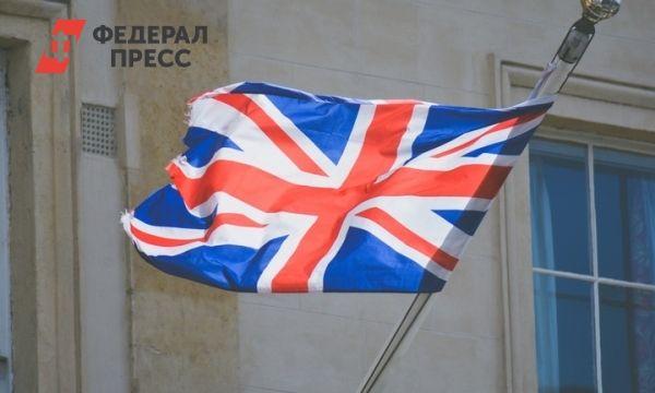 Общество: Великобритания ввела санкции против 25 россиян из-за дела юриста Сергея Магнитского