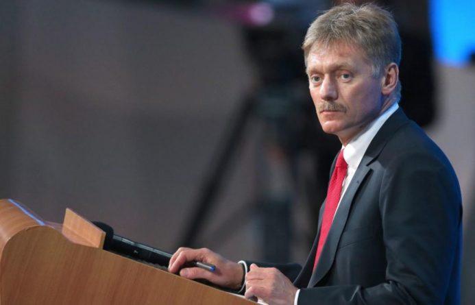 Общество: В Кремле прокомментировали новые антироссийские санкции Лондона