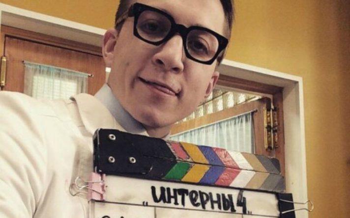 Общество: Боря Левин из «Интернов» бросил карьеру актера ради работы официантом в Лондоне