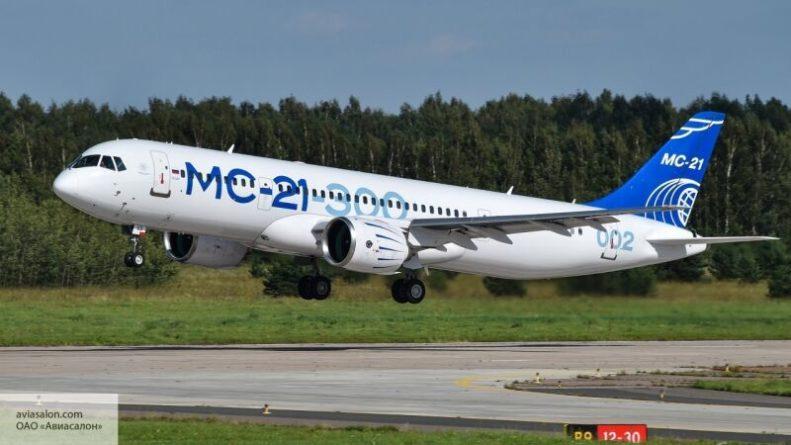 Общество: В Британии объяснили, чем российский МС-21 лучше «раскрученного» Airbus