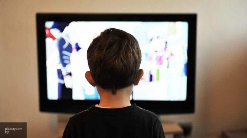Общество: Ученые из Великобритании объяснили тягу детей к телевизору