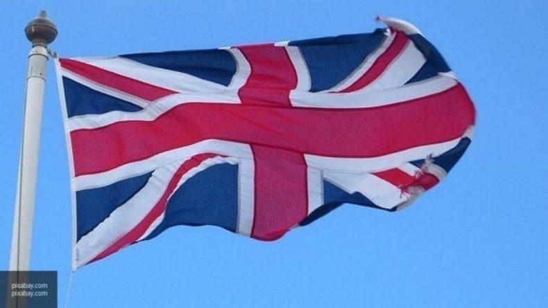 Общество: Лондон отказался советовать отдых в Турции из-за террористической угрозы