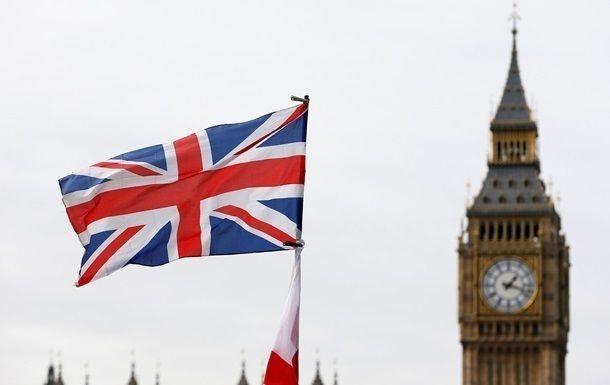Общество: Экономика Британии упала максимально за 25 лет