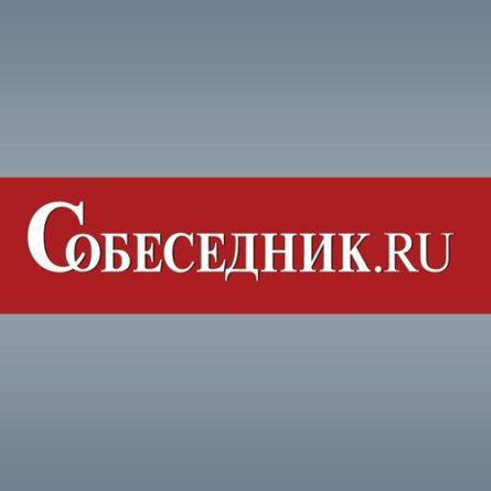 Общество: МИД счел обвинения Британии в адрес РФ целью спецслужб показать свою значимость