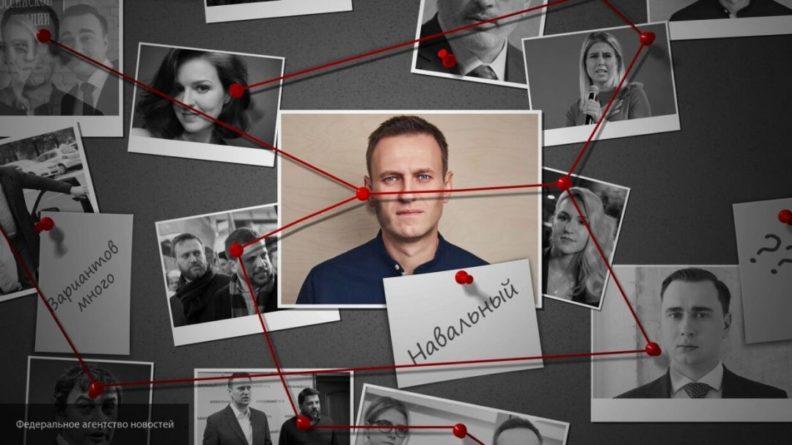Общество: Источник: подозреваемая в отравлении Навального служит в секретной разведке Британии