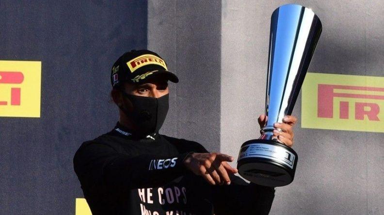 Общество: Британец Льюис Хэмилтон стал победителем Гран-при «Формулы 1» в Тоскане