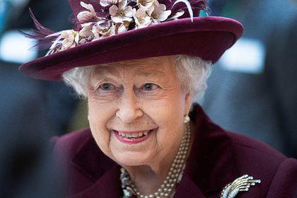 Общество: Королева Великобритании лишится управления бывшей колонией
