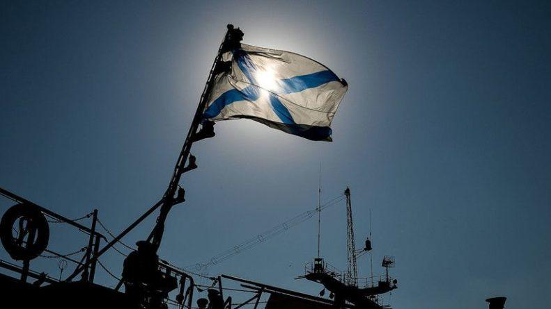 Общество: Черноморский флот следит за судами ВМС Великобритании и США