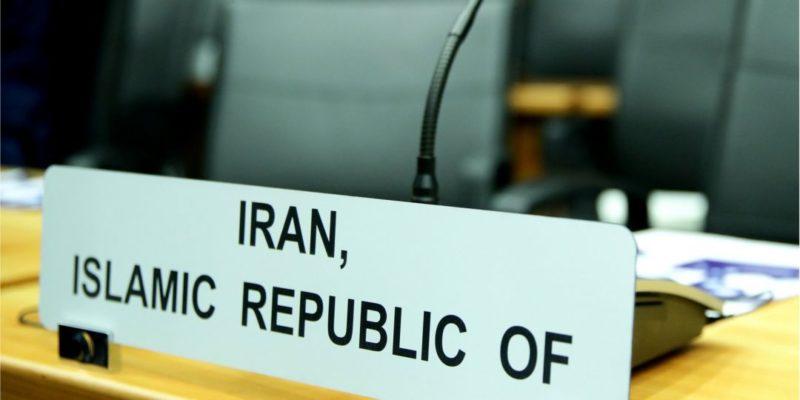 Общество: Несмотря на волю США. Германия, Франция и Великобритания сообщили, что санкции против Ирана восстановлены не будут