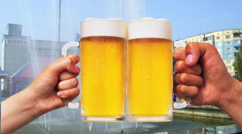 На правах рекламы: Пиво в Каменском
