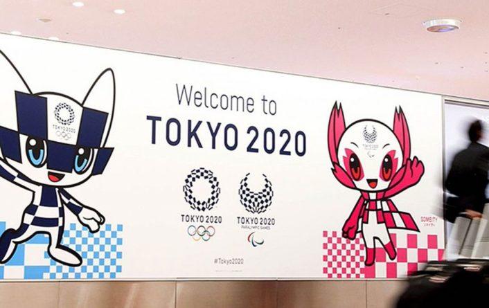 Общество: РФ планировала кибератаку на организаторов Олимпийских игр в Токио, - разведка Британии