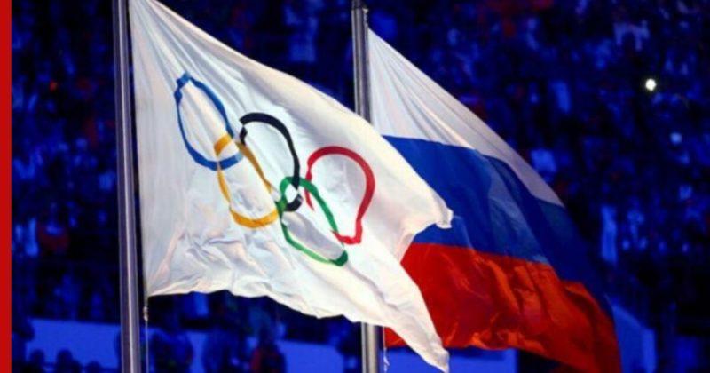 Общество: МИД Великобритании обвинил Россию в попытке срыва Олимпиады в Токио