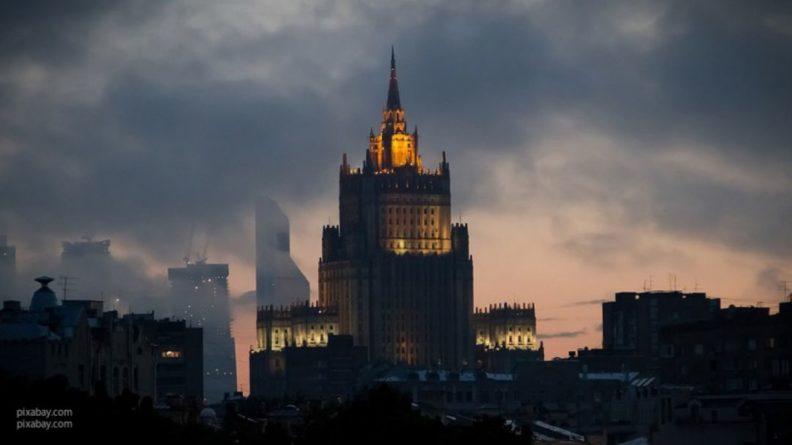 Общество: МИД РФ назвал обвинения США и Великобритании против РФ бессмысленными