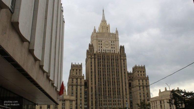 Общество: МИД РФ констатировал бездоказательность антироссийских заявлений Лондона