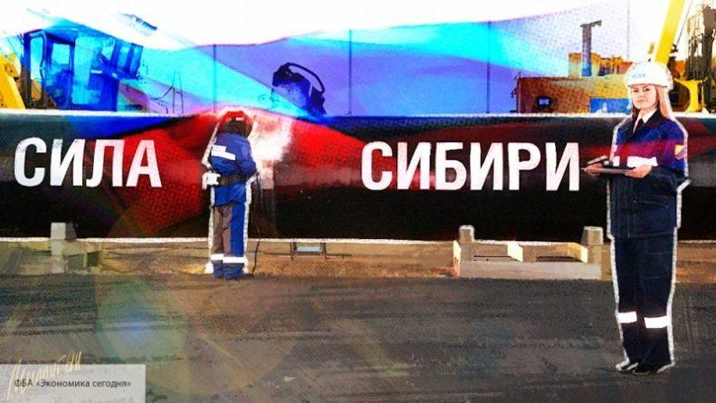 Общество: В Британии рассказали, как «китайский аппетит» принесет России миллионы