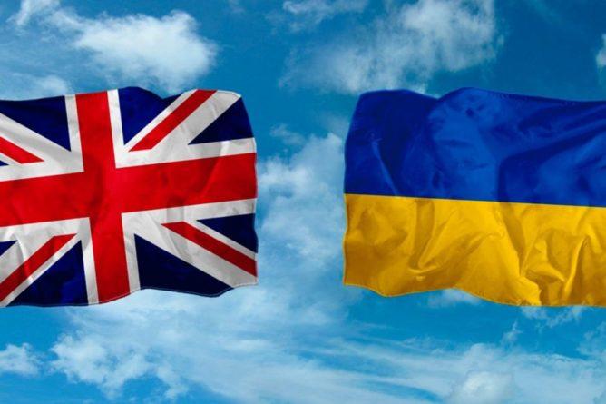 Общество: В Британии сказали не готовиться к скорому упрощению визового режима для украинцев
