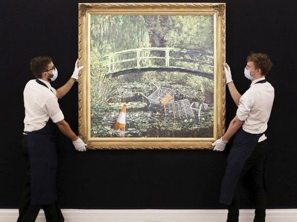 Общество: Картину Бэнкси продали на аукционе в Лондоне почти за 10 млн долларов