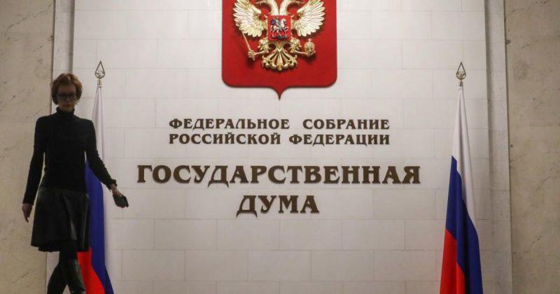 """Общество: В Госдуме оценили заявление о """"негласных мерах"""" Лондона против РФ"""