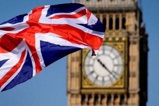 Общество: Великобритания поддержала создание Крымской платформы, - МИД