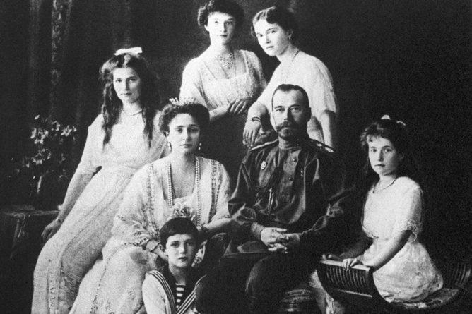 Общество: В Великобритании нашли письмо родственника Николая II об убийстве царской семьи