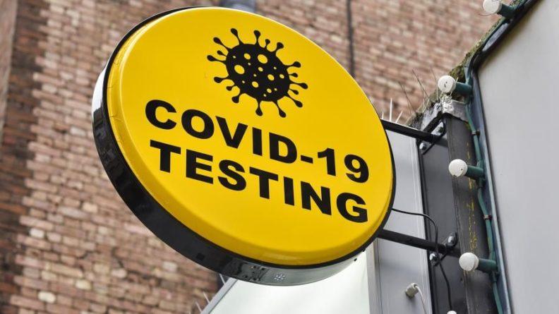 Общество: В Британии стали продавать поддельные отрицательные тесты на COVID-19