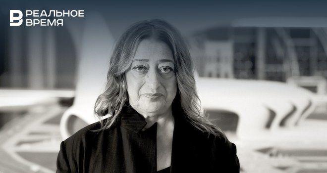 Общество: Заха Хадид: от подъемника в Инсбруке и Центра водных видов спорта в Лондоне до особняка в Барвихе