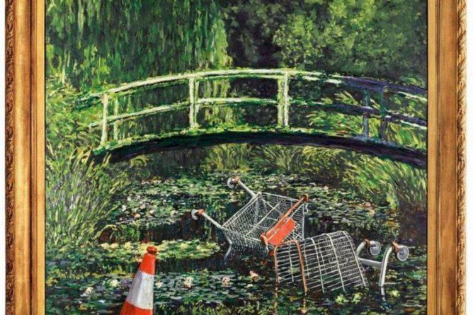 Общество: В Британии картину уличного художника продали почти за 10 миллионов долларов